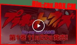 Blu-ray BOX CM